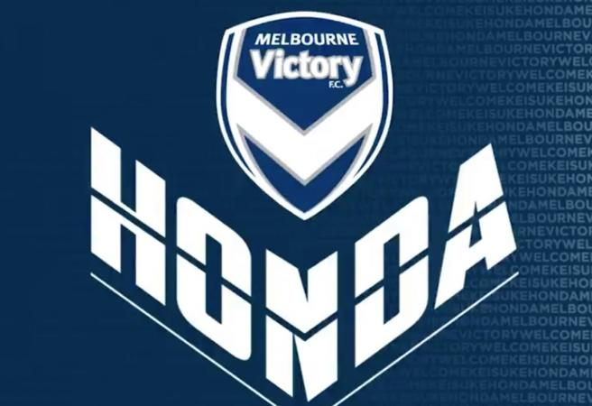 Keisuke Honda officially signs for Melbourne Victory
