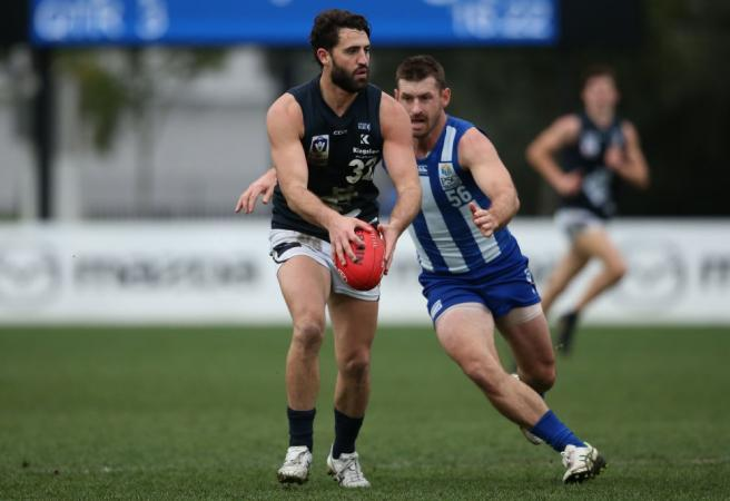 VFL club closing its doors due to end of AFL partnership