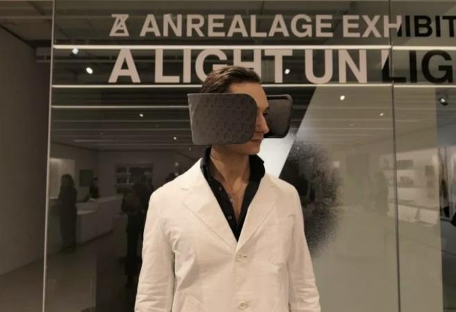 Gear Change: Panasonic crowdfunding human blinkers