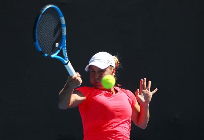 Australian Open Day Three: Women's Best Bets
